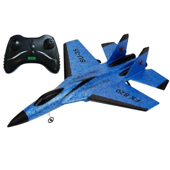 RC Gliding Plane Toy